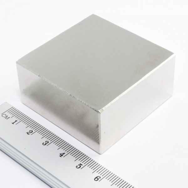 Neodýmový   magnet kváder 50x50x25 mm - N38